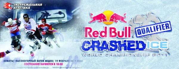 Crashed Ice 2011 Медео