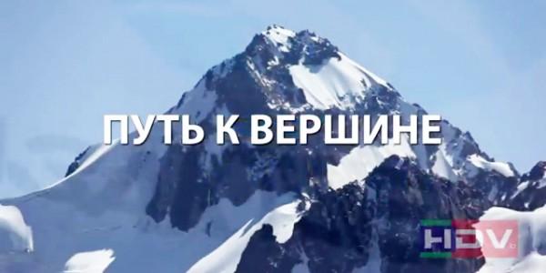 Видео Казактелеком — путь к вершине