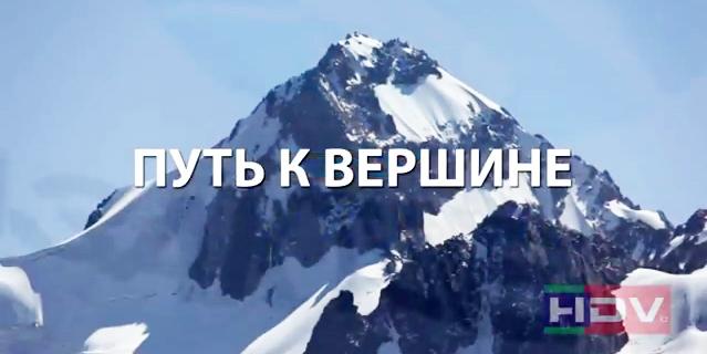 Видео Казактелеком - путь к вершине