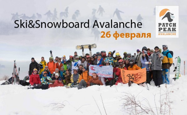 Patch Peack Avalanche 2012