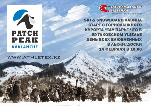 Patch Peack 2010