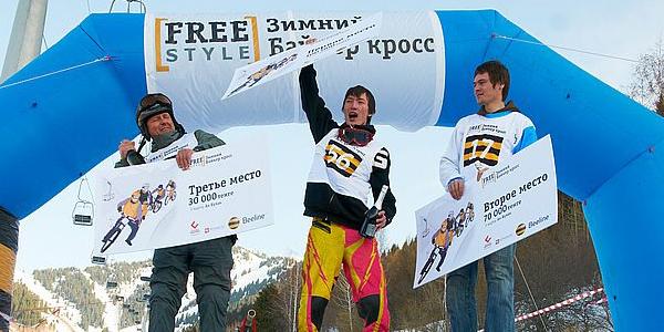 Отчет и благодарности Freestyle Зимний байкер кросс