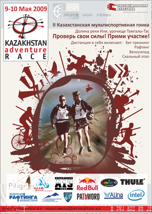 Kazakhstan Adventure Race 2009