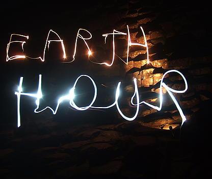 Велосипедисты Алматы поддержали международную акцию «Час Земли - 2012»