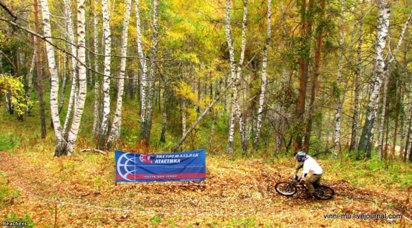 2 этап чемпионата г.Алматы по Down Hill 2009