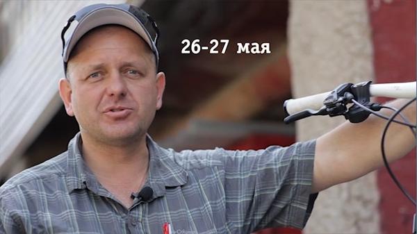 Александр Cтрелецкий о Freestyle Bike Session