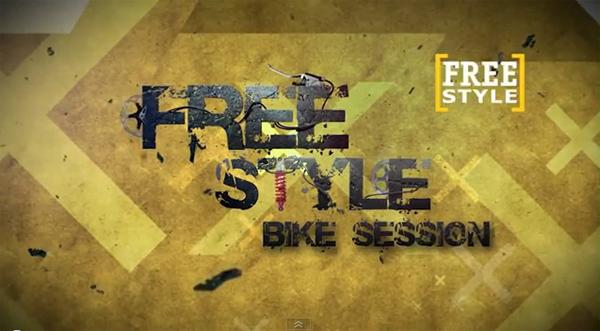 Полнометражное видео с FreeStyle Bike Session