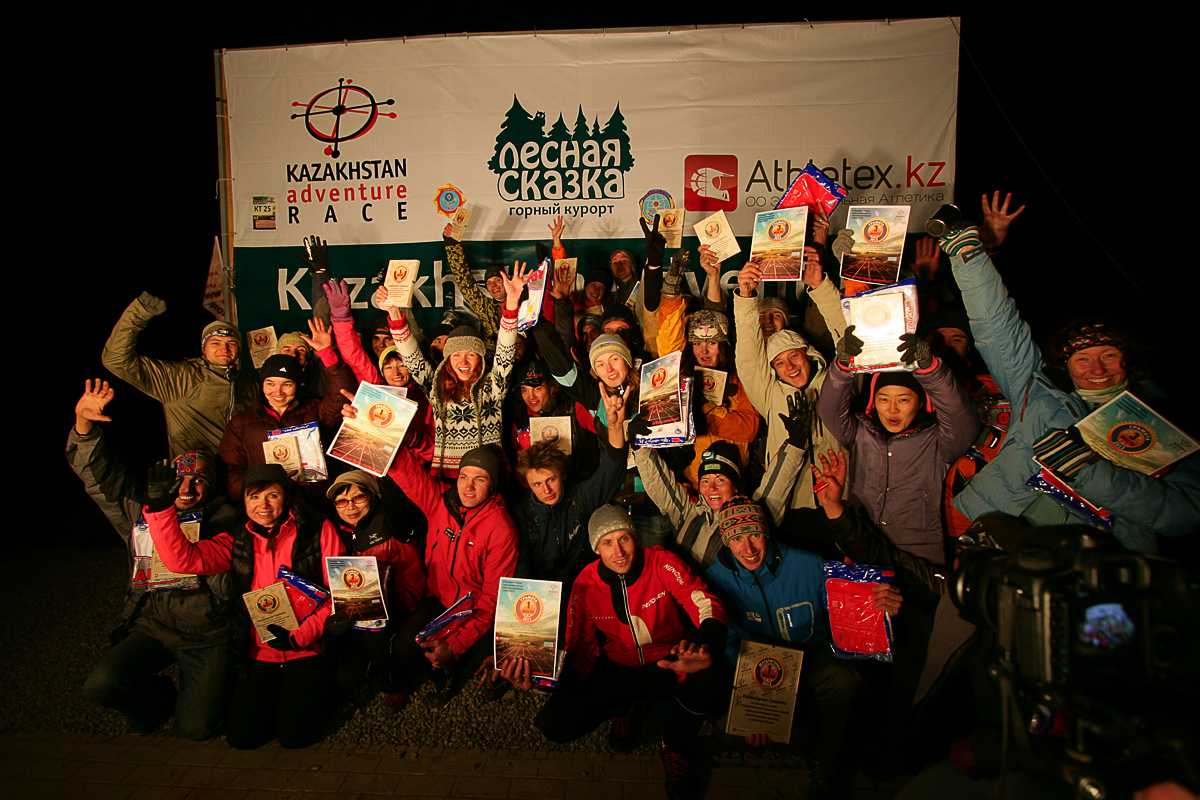 Результаты Kazakhstan Adventure RACE 2012