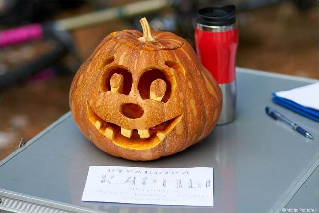 """Положение """"Pumpkin Race 2012"""""""