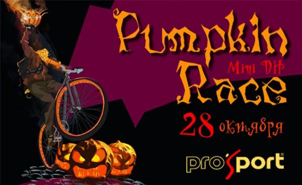 Mini Halloween DownHill Pumpkin Race 2012