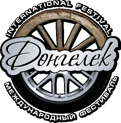 logo Dongelek (central)