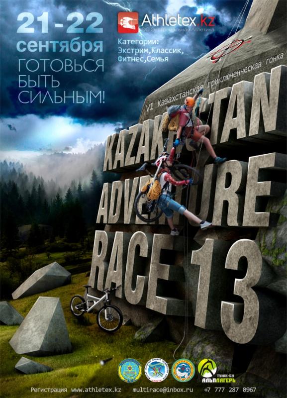 KAR 2013 poster_650