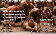 Доп. информация по Мультигонке 2013