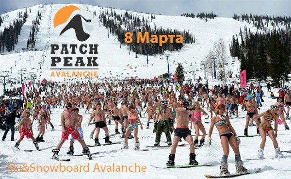 Patch Peak Avalanche 2014 — 8 Марта