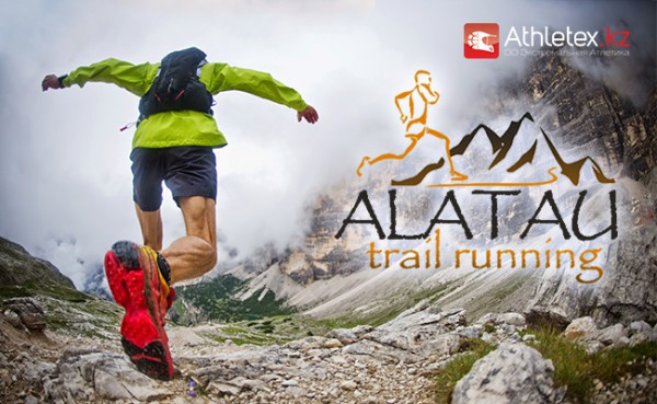 Alatau Trail Running 11 октября