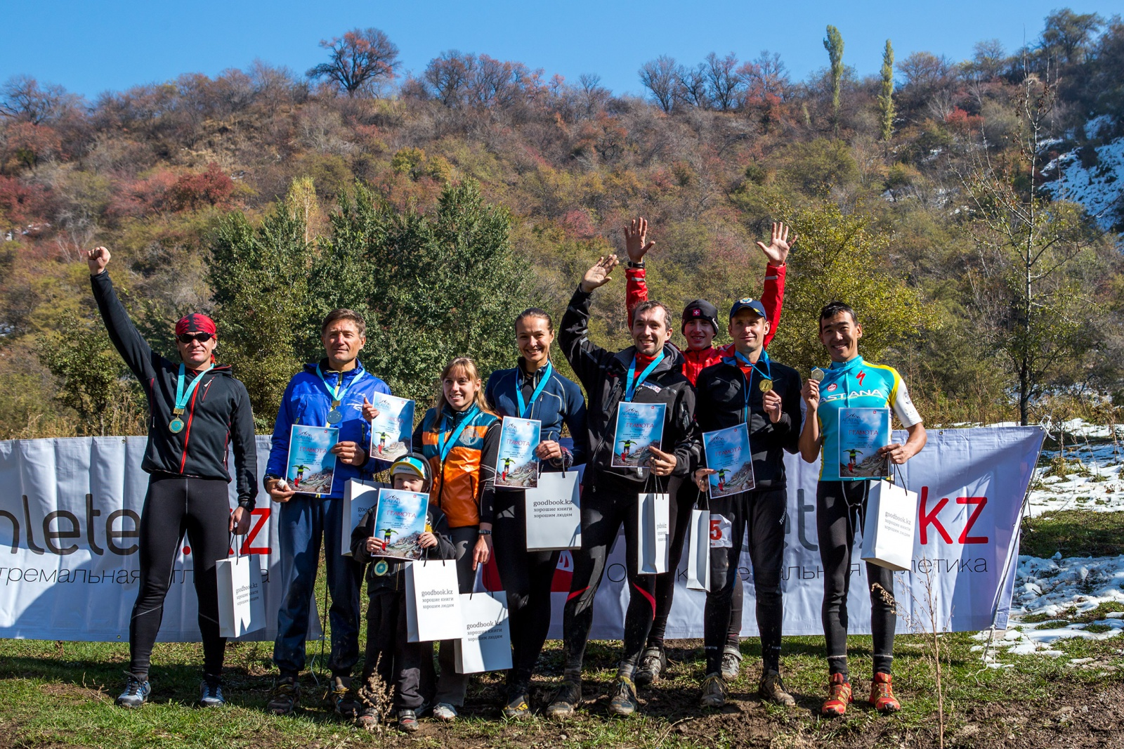 Результаты Alatau Trail Running 2014