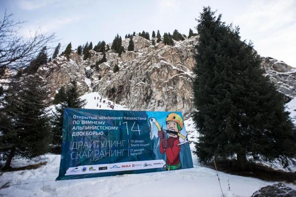 Фотографии с Зимнего альпинистского двоеборья 2014