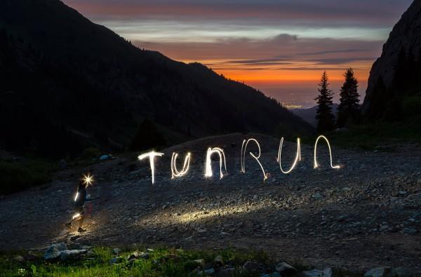Фотографии с TUN RUN 2015