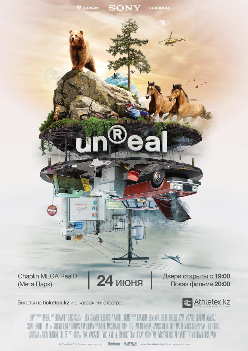 UnReal poster preview