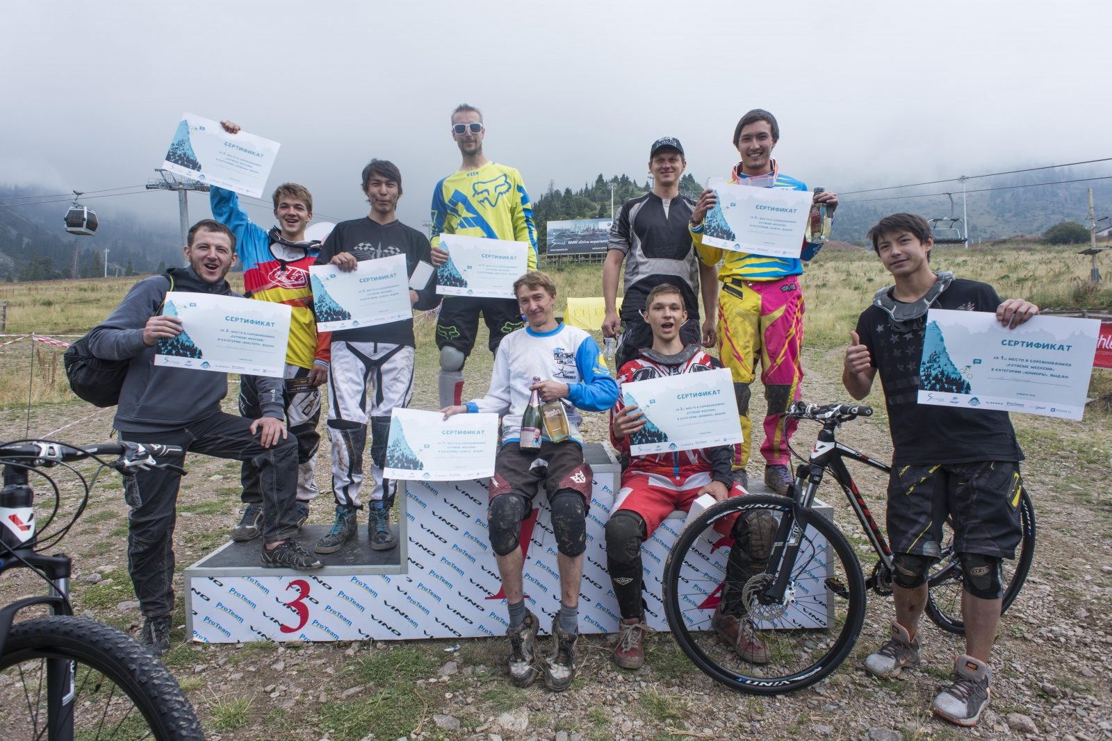 Фотоотчёт с  DownHill Extreme Weekend