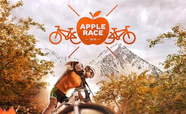 Положение XC Apple Race 2015