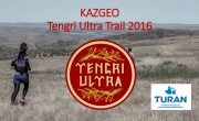 Презентация KazGeo Tengri Ultra 2016