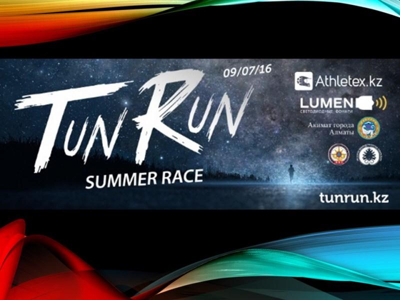 Презентация ночного забега TunRun 2016. Summer Edition.