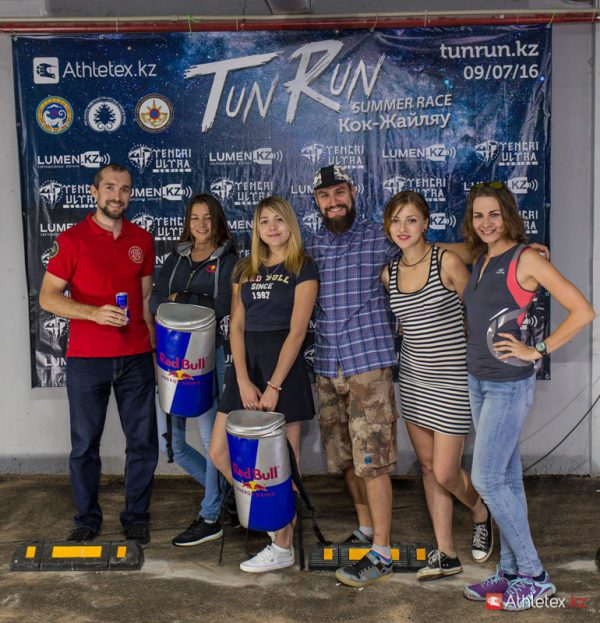 Фотографии с Презентации TunRun 2016