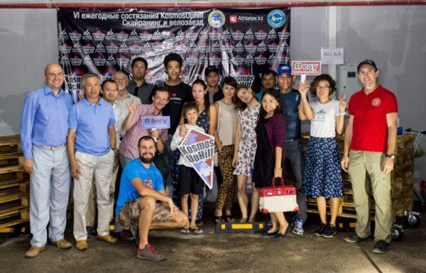 Презентация Kosmos UpHill 2016
