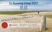 Ili Running Camp '17