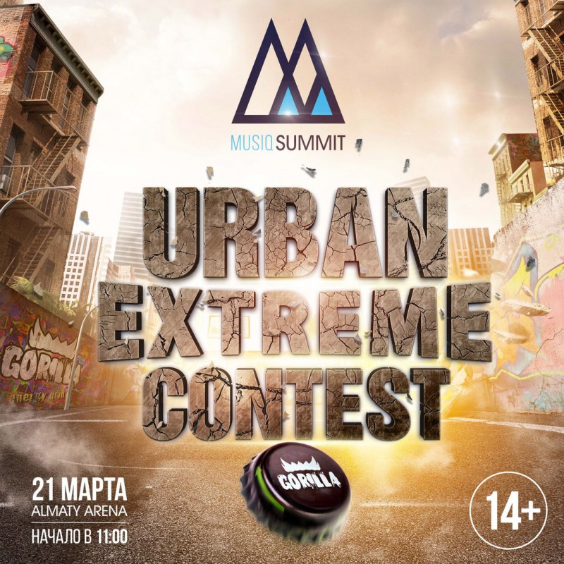 UrbanExtremeContest 21 марта