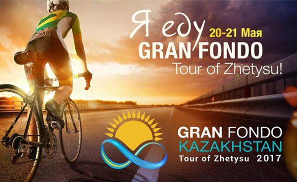 Велогонка GranFondo 20-21 МАЯ