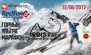 Irbis Race Горный Ультра Марафон 12 августа