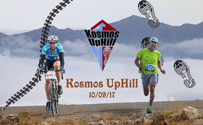 VII Home Credit Kosmos UpHill 2017