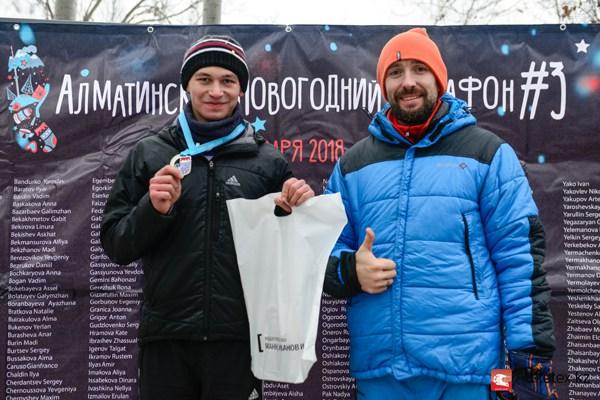 3 часа и 1 минута - лучший результат III Алматинского новогоднего марафона
