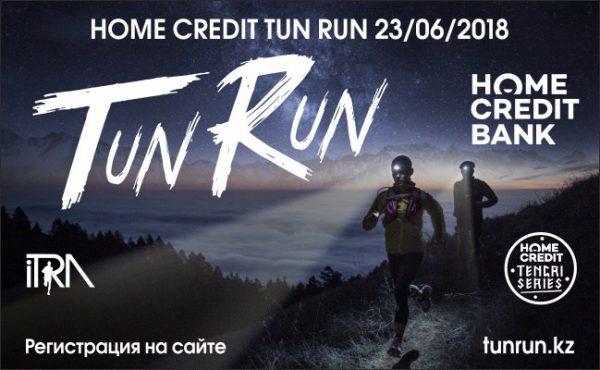 Home Credit TunRun 2018
