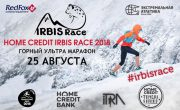Home Credit Irbis Race 2018