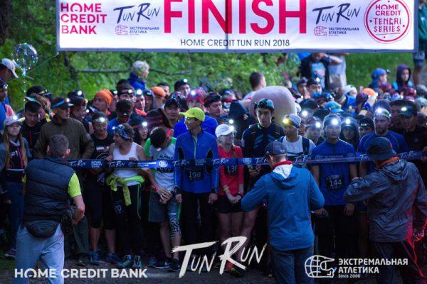 VII Tun Run финишировал!