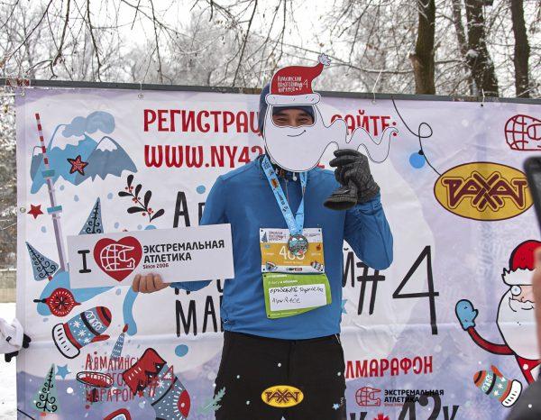 IV Алматинский Новогодний марафон финишировал!