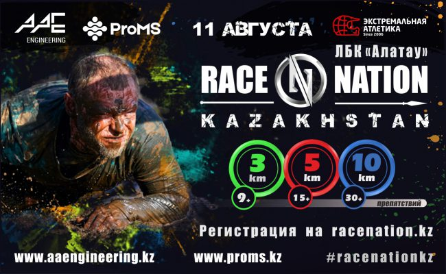 Race Nation Kazakhstan