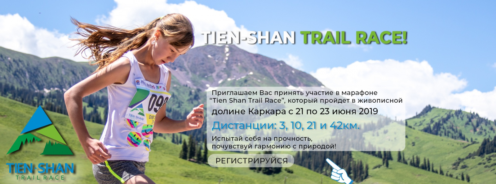 Tien Shan Trail Race