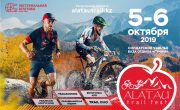 VI Alatau Trail Fest