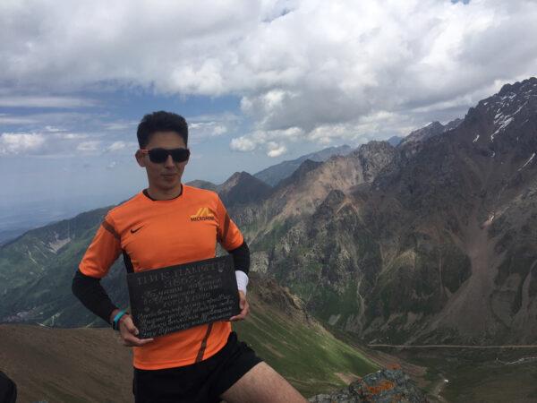 Ердос БАИМБЕТОВ: была цель бежать в горы!